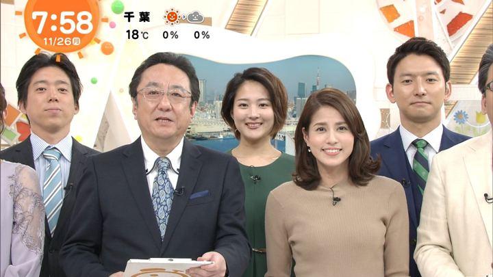 2018年11月26日永島優美の画像24枚目