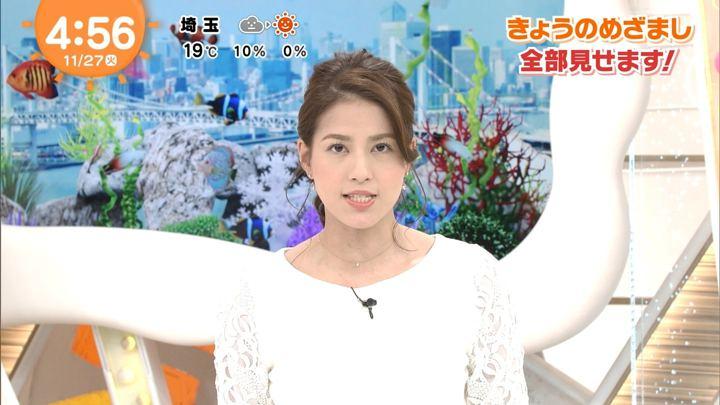 2018年11月27日永島優美の画像02枚目