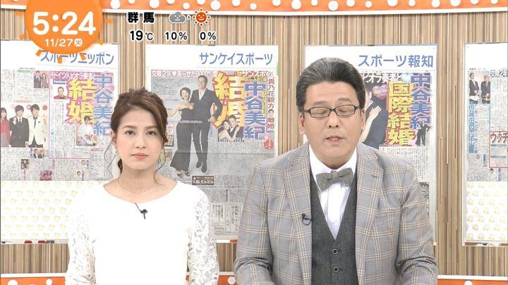 2018年11月27日永島優美の画像05枚目