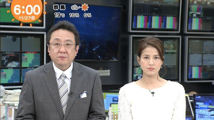 2018年11月27日永島優美の画像06枚目