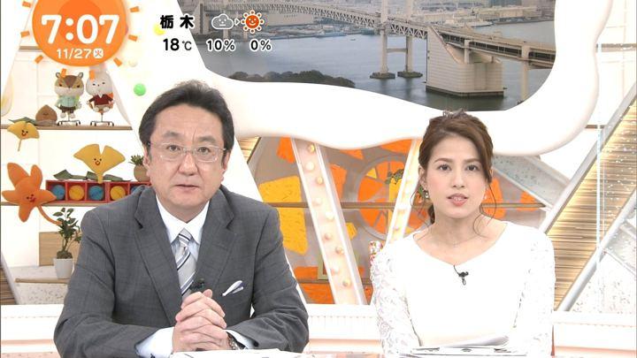 2018年11月27日永島優美の画像14枚目