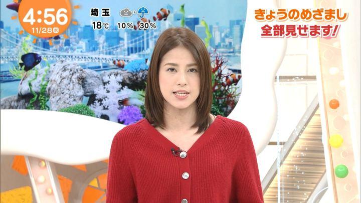 2018年11月28日永島優美の画像01枚目