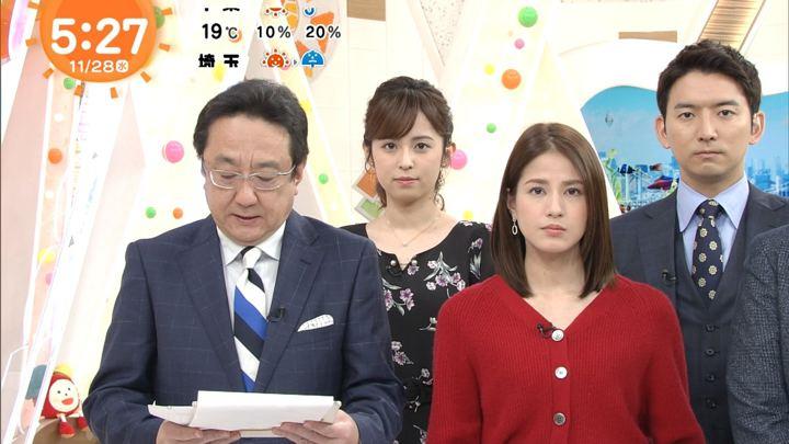 2018年11月28日永島優美の画像04枚目