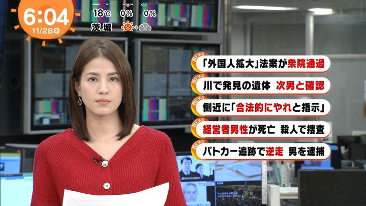 2018年11月28日永島優美の画像06枚目