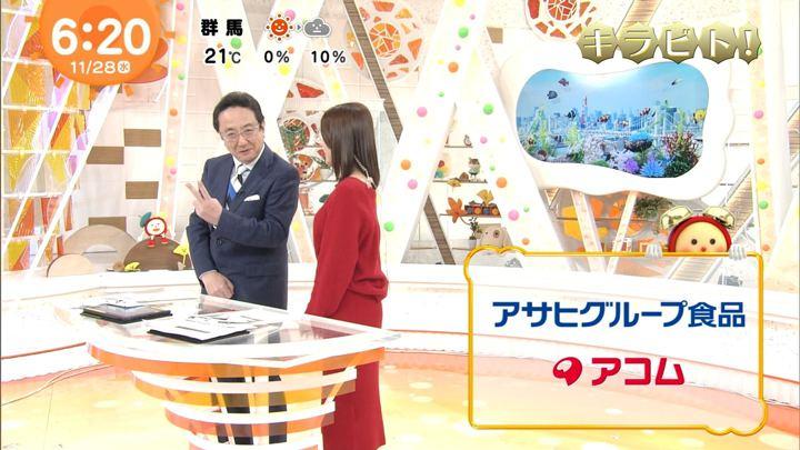 2018年11月28日永島優美の画像08枚目