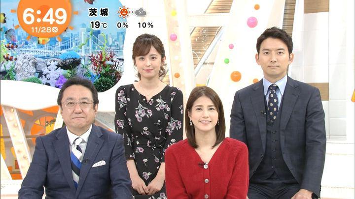 2018年11月28日永島優美の画像11枚目