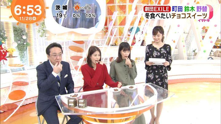 2018年11月28日永島優美の画像12枚目