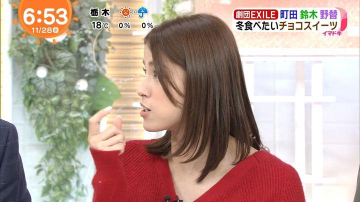 2018年11月28日永島優美の画像15枚目