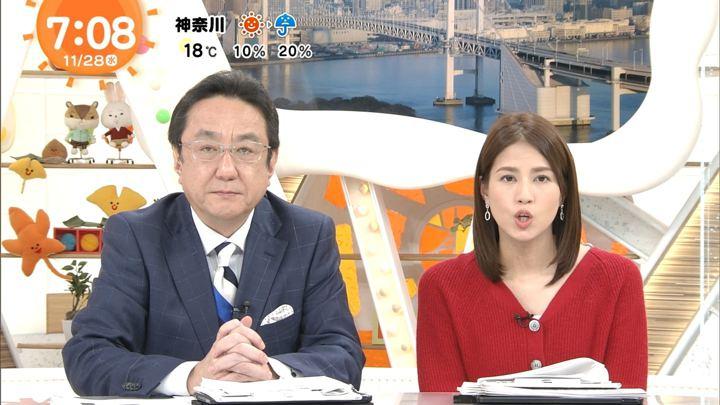 2018年11月28日永島優美の画像17枚目