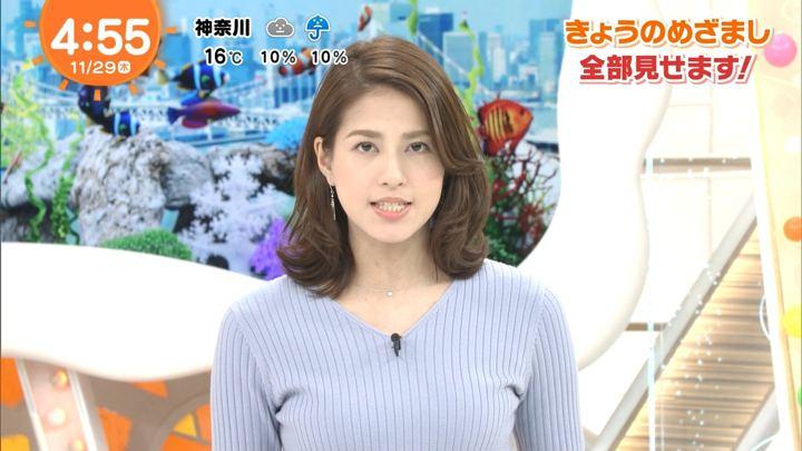 2018年11月29日永島優美の画像01枚目