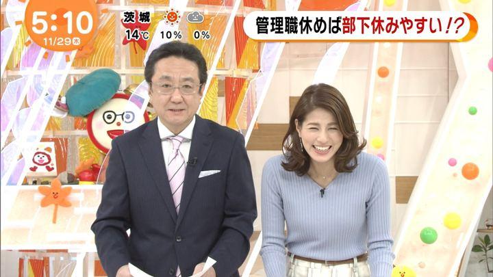2018年11月29日永島優美の画像02枚目