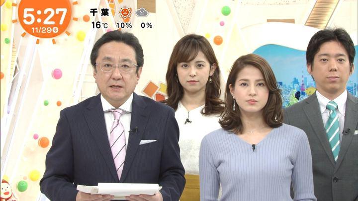 2018年11月29日永島優美の画像05枚目