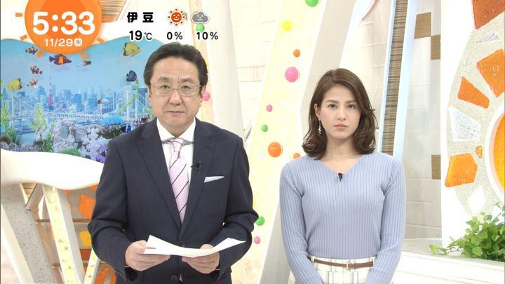 2018年11月29日永島優美の画像06枚目