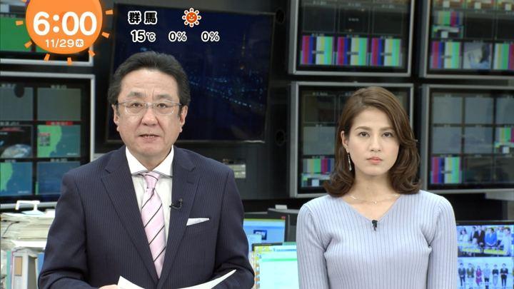 2018年11月29日永島優美の画像08枚目