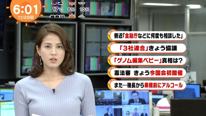 2018年11月29日永島優美の画像09枚目