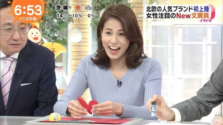 2018年11月29日永島優美の画像13枚目