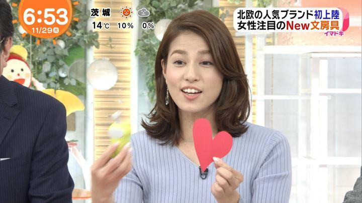 2018年11月29日永島優美の画像14枚目
