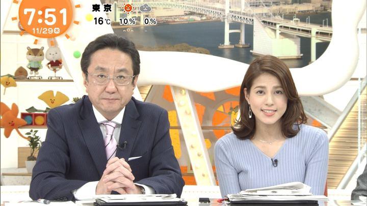 2018年11月29日永島優美の画像16枚目