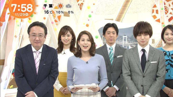 2018年11月29日永島優美の画像17枚目
