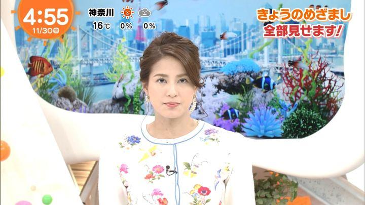 2018年11月30日永島優美の画像01枚目