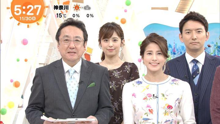 2018年11月30日永島優美の画像03枚目