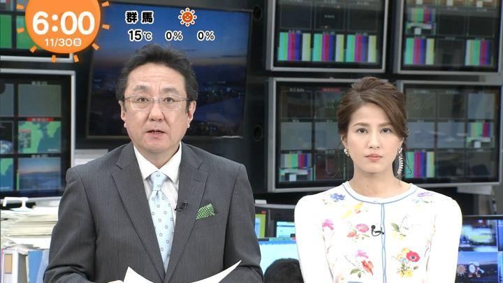 2018年11月30日永島優美の画像04枚目