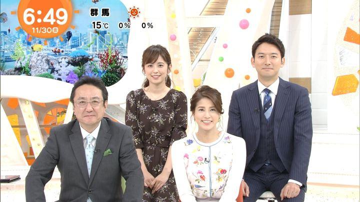 2018年11月30日永島優美の画像09枚目