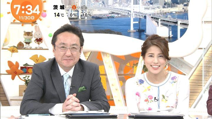 2018年11月30日永島優美の画像13枚目