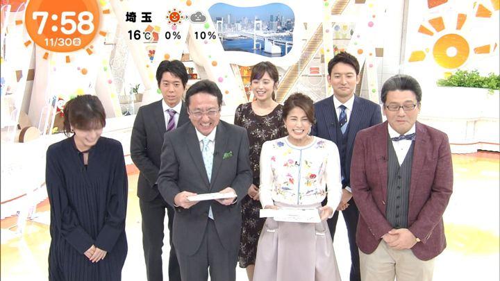 2018年11月30日永島優美の画像15枚目