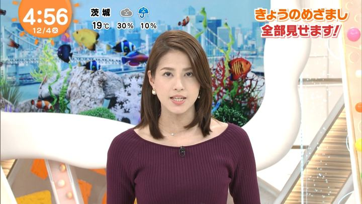 2018年12月04日永島優美の画像01枚目