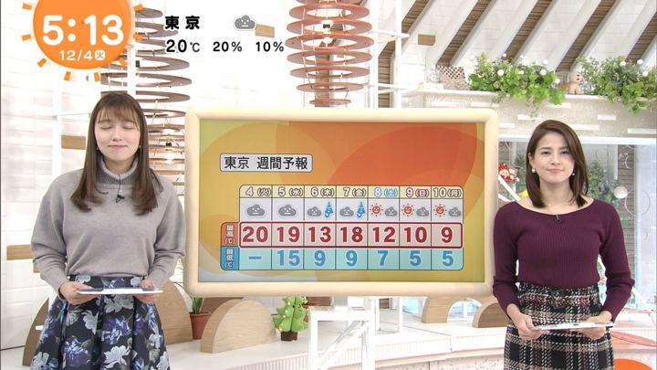 2018年12月04日永島優美の画像02枚目