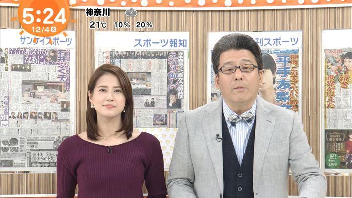 2018年12月04日永島優美の画像03枚目