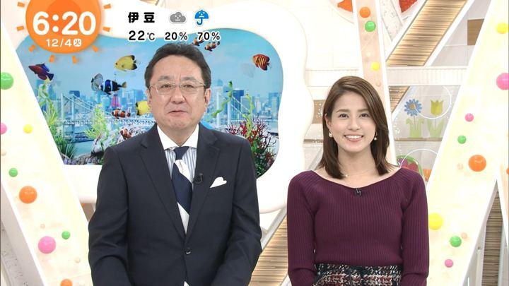 2018年12月04日永島優美の画像08枚目