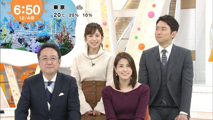 2018年12月04日永島優美の画像10枚目