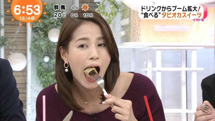 2018年12月04日永島優美の画像11枚目