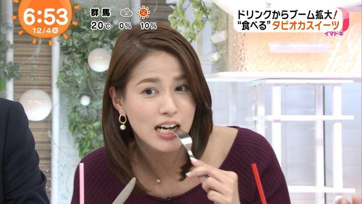 2018年12月04日永島優美の画像12枚目