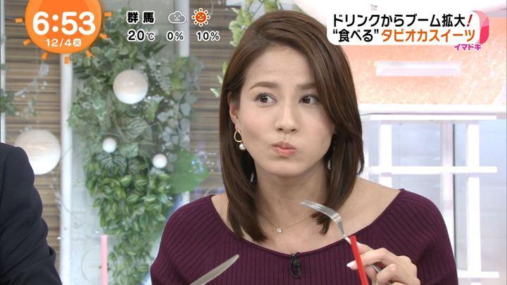 2018年12月04日永島優美の画像13枚目