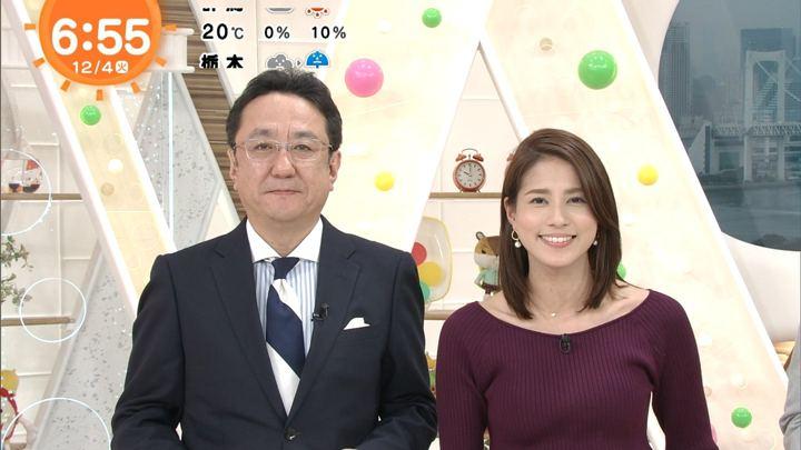 2018年12月04日永島優美の画像14枚目