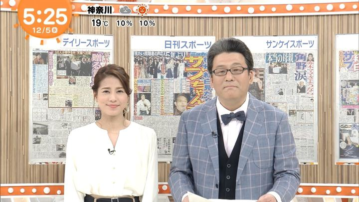 2018年12月05日永島優美の画像04枚目