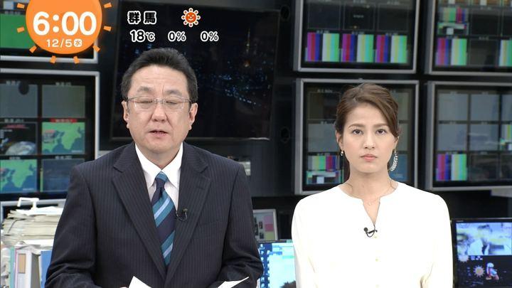 2018年12月05日永島優美の画像09枚目
