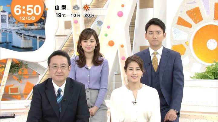 2018年12月05日永島優美の画像12枚目