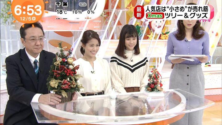 2018年12月05日永島優美の画像13枚目