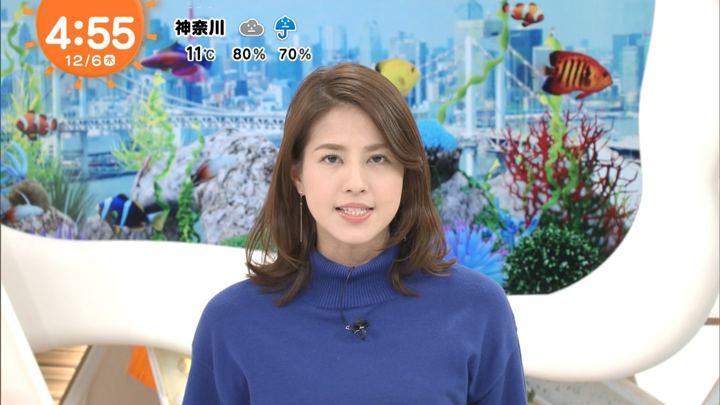 永島優美 めざましテレビ (2018年12月06日放送 16枚)