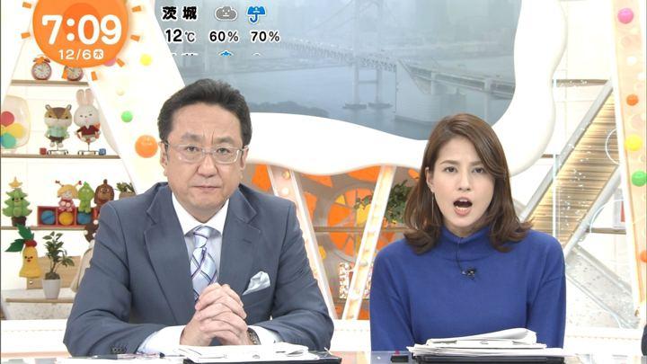 2018年12月06日永島優美の画像15枚目