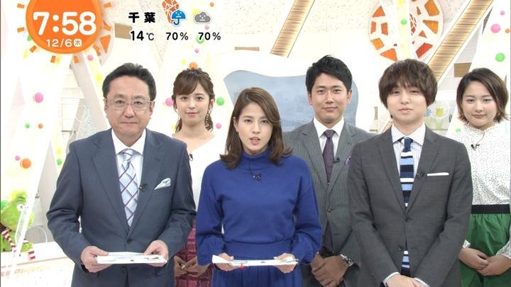 2018年12月06日永島優美の画像16枚目