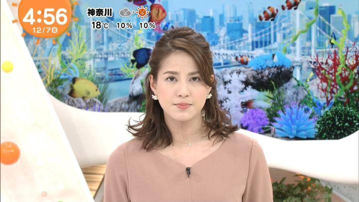 2018年12月07日永島優美の画像02枚目