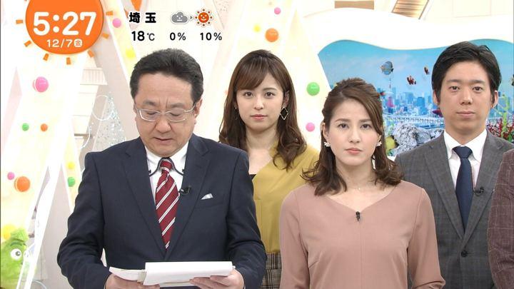 2018年12月07日永島優美の画像05枚目