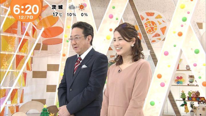 2018年12月07日永島優美の画像08枚目