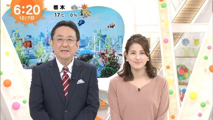 2018年12月07日永島優美の画像09枚目
