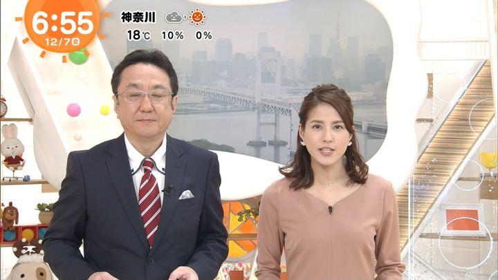 2018年12月07日永島優美の画像16枚目